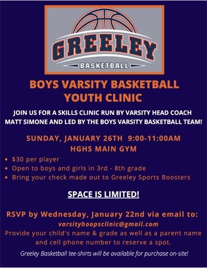 Join us for a skills clinic run by varsity head coach Matt Simone and led by the boys varsity Basket Ball Team on Sunday, January 26th from 9:00 to 11:00AM!