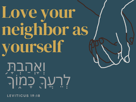 Love Your Neighbor As Yourself Vivil Logo